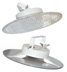 Фито-светильник